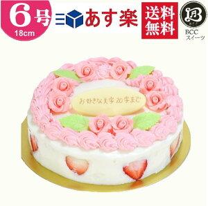 バースデーケーキ 誕生日ケーキ 6号 花多いデコ 大阪 ヨーグルトケーキ/ 18cm  フルーツケーキ 大阪 名物 送料無料 あす楽 誕生日 バースデー 結婚記念日 ケーキ プレゼント スイーツ ギフト