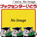 輸入 CD OTIS REDDING OTIS!(輸入盤) / / 【中古】afb