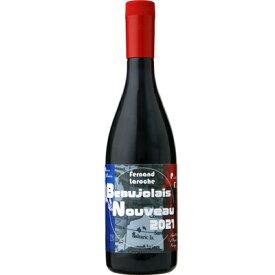 【先行予約販売】フェルナン・ラロッシュ ボージョレ ヌーヴォ [2021] 【PET】 4997678416706【04001】【フランス】【赤ワイン】【ボジョレー】