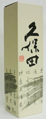 【朝日酒造】久保田 1800ml用専用カートン ※日本酒ではありませんのでご注意ください。 4984283096119【51001】【箱】【SZ52】