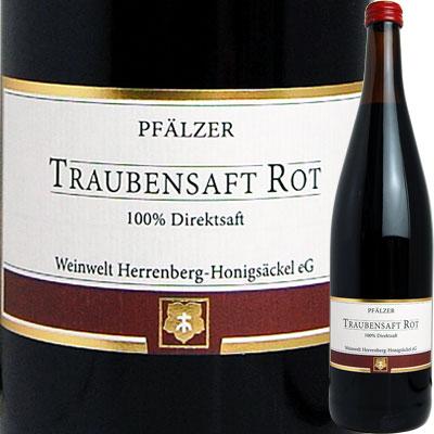 ノンアルコールワイン Pfalzer Traubensaft ファルツァー トラウベンザフト 赤(ぶどうジュース)4033615505017【07001】【ptrw2s】【YDKG-f】【GE17】