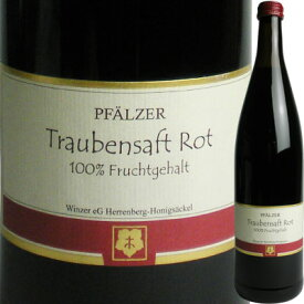 ノンアルコールワイン Pfalzer Traubensaft ファルツァー トラウベンザフト 赤(ぶどうジュース)4033615505017【07001】【ptrw2s】【ドイツ】【GE17】
