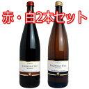 Pfalzer Traubensaft ファルツァー トラウベンザフト 赤・白2本セット ノンアルコールワイン (ぶどうジュース)【070…