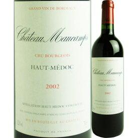 シャトー・モーカン オー・メドック [2002] 3458590010225【50001】【フランス】【赤ワイン】【成人祝い】【F16】