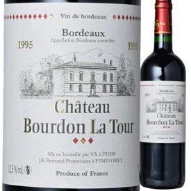 シャトー・ブルドン・ラ・トゥール [1995] 4997678114817【04001】【フランス】【赤ワイン】【ボルドー】【R204】【F15】