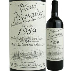 ドメーヌ・サント・ジャクリーヌ ヴュー リヴザルト [1959] 4589624090292【50001】【フランス】【赤ワイン】【R305】【F15】