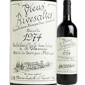 ドメーヌ・サント・ジャクリーヌ ヴュー リヴザルト [1974] 4589624090285【50001】【フランス】【赤ワイン】【R105】【F15】