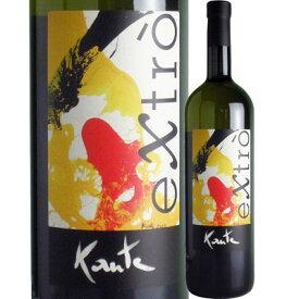 カンテ エクストロ 2200020011385【12001】【イタリア】【白ワイン】【IT30】