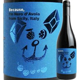 ビコーズ アイム・ネロ・ダーヴォラ・フロム・シチリー・イタリー NV 4580611752629【60003】【イタリア】【赤ワイン】【because】【フィラディス】【R212】【IT30】