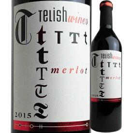 カストラ・ルブラ テリッシュ メルロー [2015] 3800056700230【60002】【ブルガリア】【赤ワイン】【R210】【B37】