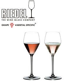 リーデル SST ロゼ・シャンパーニュ 4442/55 (2脚入) 9006206526635【19001】【ワイングラス】【ペアグラス】【ギフト】【WZ52】