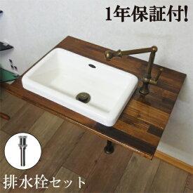 洗面ボウル 埋め込み おしゃれ 可愛い ヨーロピアン リフォーム DIY 改装 新生活 水回り 手洗い器 オーバーカウンター 四角 幅40 奥行25 高17 cm INK-0413032H