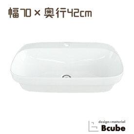 洗面ボウル おしゃれ 陶器 オンorオーバーカウンター 幅70×奥行42×高16cm INK-0402045H
