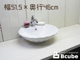 洗面ボウル おしゃれ 陶器 オンカウンター 置き型 シェル 幅51.5×奥行46×高15cm INK-0403005H