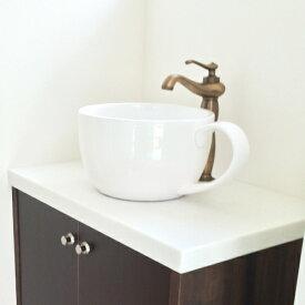 洗面ボウル おしゃれ 陶器 オンカウンター 置き型 コーヒーカップ 幅41×奥行31×高18.5cm INK-0403132H