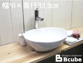 洗面ボウル おしゃれ 陶器 オンカウンター 置き型 オーバル 楕円 幅41×奥行33.3×高14.2cm INK-0405027H