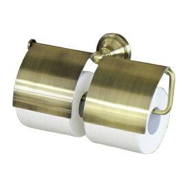 ペーパーホルダー 紙巻器 ダブルロール アンティークゴールド(古金) 幅29.5cm INK-0801125H