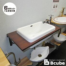 洗面台 コンパクト おしゃれ 単水栓の6点セット 幅60cm Eセット33a INK-0504078Hset