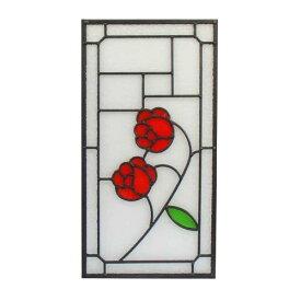 ステンドグラス 窓枠 ドア パネル アイアン 幅25cm INK-1103021H