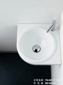 洗面ボウル おしゃれ ホーロー オーバーカウンター 埋め込み ホワイト 日本製 直径28cm 493-026-W [代引決済不可]