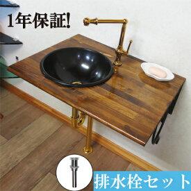 洗面ボウル おしゃれ 埋め込み リフォーム 水回り 手洗い器 ヨーロピアン 浴室 洗面所 洗面台 置き型 ブラック 黒 幅30.5 奥行30.5 高12.5 cm INK-0408001H