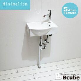 洗面台 交換 リフォーム セット 5点 おしゃれ 小型 コンパクト 壁付け 手洗い器 水回り おしゃれ 家具 インテリア 陶器 単水栓 幅40 奥行28 cm MIN-45