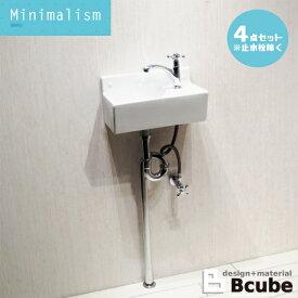 洗面台 交換 リフォーム セット 4点 壁付け 小型 コンパクト 手洗い器 陶器 単水栓 化粧台 水回り 改装 インテリア 浴室 幅35.5 奥行16.5 高18 cm MIN-33 INK-0405052Hset