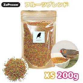 ZuPreem ズプリーム フルーツブレンド XS 200g 餌 エサ フード ペレット インコ オウム 鳥 お試しサイズ メール便 ポイント消化