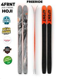 4FRNT フォーフロント HOJI ホジバックカントリー パウダー フリーライド リバースキャンバー ツアー スキー