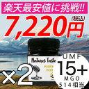 【予約SALE★12月上旬発送】マヌカハニー UMF15+ MGO514 相当 2個セット 250g ハニー...