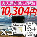 【予約SALE★12月上旬発送】マヌカハニー UMF15+ MGO514 相当 3個セット 250g ハニー...