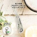アロマペンダント アロマ ペンダント 国産 ネックレス アロマネックレス レディース メンズ(別売:アロマオイル)
