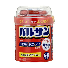 バルサン 20g 【第2類医薬品】