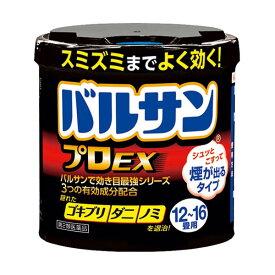 バルサン プロEX 40g 【第2類医薬品】