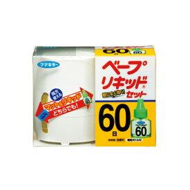 【防除用医薬部外品】ベープリキッド 60日セット