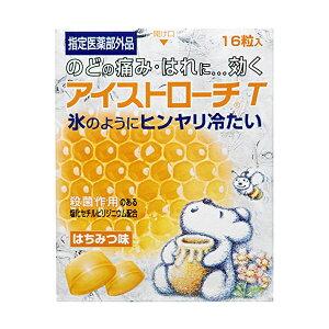 【エントリーで最大20倍】アイストローチ T はちみつ味 16T のど飴 喉飴 イガイガ 乾燥 風邪の予防に