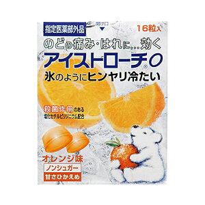 アイストローチ O オレンジ味 16T のど飴 喉飴 イガイガ 乾燥 風邪の予防に