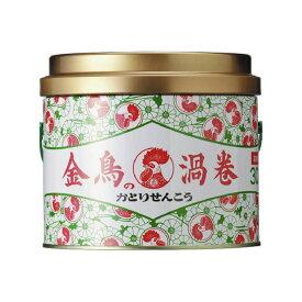 【防除用医薬部外品】金鳥香 (缶入) 30巻