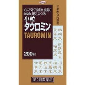 小粒タウロミン (200錠) 【第2類医薬品】