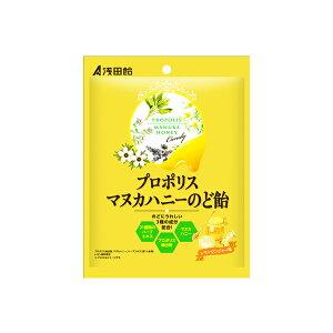 プロポリスマヌカハニー のど飴 60g 喉飴 イガイガ せき 風邪予防 [fd]