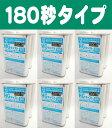 Be-J HGキャスト サフグレー【180秒タイプ】12kgセット(ノンキシレン 2kg×6セット)【BCN-032】