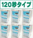 Be-J HGキャスト サフグレー 12kgセット (ノンキシレン120秒タイプ 2kg×6セット)【BCN-031】