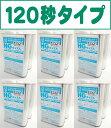Be-J HGキャスト ホワイト 12kgセット (ノンキシレン120秒タイプ 2kg×6セット)【BCN-041】