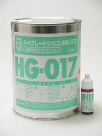 Be-J シリコン HG-017