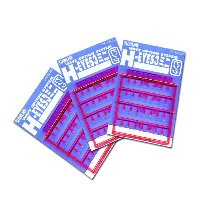 [まとめ買い!]WAVE(ウェーブ) H・アイズ 3 ミニ (ピンク)12個入りセット