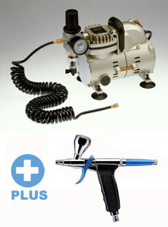 "WAVE compressor 317 ""super airbrush trigger Thai poussette"""