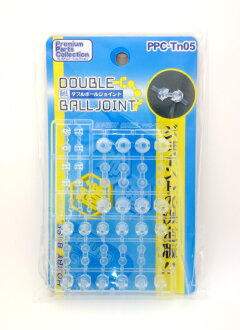 Yellow submarine joint series ball joint [PPC-T05]