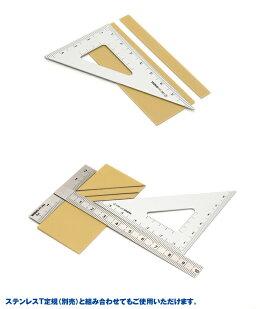 WAVEHGアルミ三角定規【2枚セット】[HT-383]