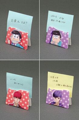 【3月入荷予定】なみなみEmo-CLIP「おそ松さん」コンプリートBOX