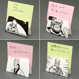 なみなみEmo-CLIP「横山光輝三国志」コンプリートBOX